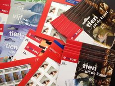 The Netherlands – 28 hanging booklets, unopened