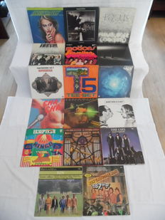 17 Great Albums in one Part of History of only Dutch Bands - In Progressiv - Alternative - Symphonic & Dutch Rock - From 1971 till 1985 - All Songs in Englisch -