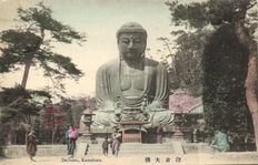 Japan 78 x-various locations and points of interest-A.o. temples and Buddhism-1900/1925