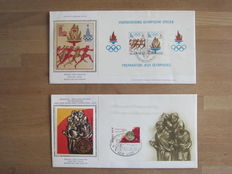 België 1972/2003 – Collection FDC's with silk