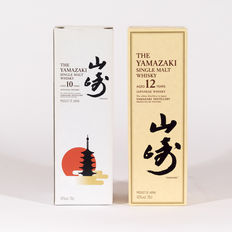 2 bottles - Yamazaki 10 years old and Yamazki 12 years old
