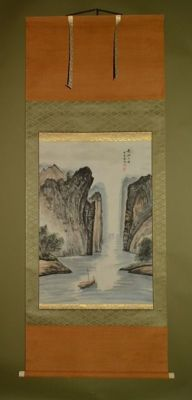 Scroll painting of a boat and high mountains - China - late 20th century.