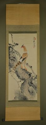 Scroll painting showing a pheasant perched on a branch - China 0 end of 20th century