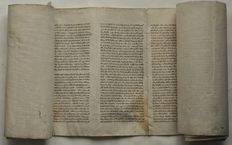 Judaica; Sefer Torah scroll on parchment - 16th-18th century?