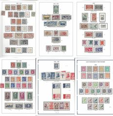 France 1900/2005 - Stamps collection