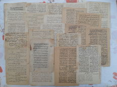 Lot with 22 handwritten leaves in Arabic (mystical poems, words of wisdom, prayer) - 19th century