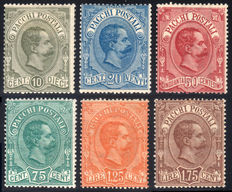Kingdom of Italy, 1884, parcel post, Umberto I, complete series.