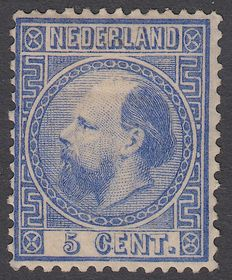 The Netherlands 1867 - King William III, third issue, with plate flaw - NVPH 7IIC