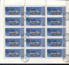 USSR – Russia – 1977/1992 – Collection of sheets and blocks