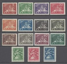 Sweden 1924 - Postal Union set  - Yvert 178/192