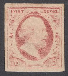 The Netherlands, 1852 - King William III, first issue - NVPH 2