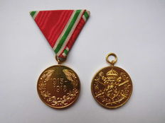 Bulgaria, First World War - 2 x Commemorative Medal for the Participation in the First World War 1915-1918