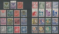 The Netherlands 1925/1933 - Children's stamps with interrupted perforation - NVPH R71/R101