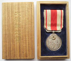 Japanese 1915 Taisho emperor Coronation medal, complete with original box. WW1.