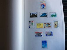 The Netherlands 1980/2000 – Batch of stamps, first day covers and covers