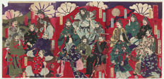 Colour tryptich woodcut by Toyohara Chikanobu (1838-1912). Title: a number of Japanese emperors - Japan - 1881