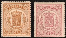 The Netherlands 1869 - National  coat of arms - NVPH 16A and 17A.
