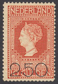 The Netherlands 1920 – Clearance Issue, with plate flaw flaw – Mast 105 PM