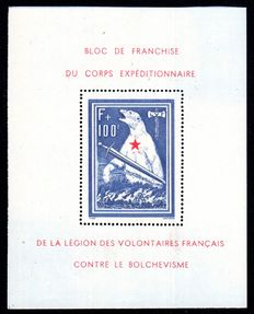 "German occupation II. World War - 1941 - French legion, so-called ""ice bear block"" with double print, Michel block I DD"