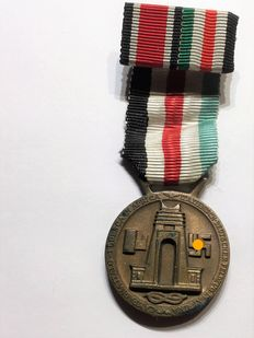 WW II Italian-German campaign Medal for Africa order strap with clasp