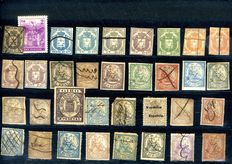 Spain 1867/1946 – Taxes, mobile stamps, rates, coverage, surcharges, colonies, charity.