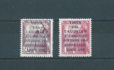 Spain 1950 – Caudillo's visit to the Canary Islands, first issue with expert report – Edifil no. 1083 a/b