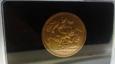 Great Britain - Gold sovereign coin, year 1873 - Queen Victoria.