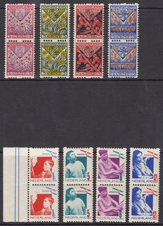The Netherlands 1927/1931 – Children's stamps with syncopated perforation – NVPH R78/R81 and R90/R93 in vertical pairs