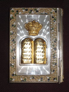 Metal cover Hebrew Siddur Tefilat Yesharim whole year daily prayers - c. 1960's.