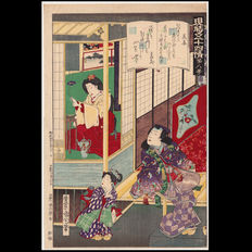 "Large original Woodblock Print ""Hana no en"", Chapter 8 of the Modern Times Genji-series by Toyoharu Kunichika (1835-1900) – Japan – 1884"