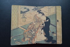Oriental Erotica; Pillow Book with 5 Japanese erotic scenes-2nd half of 20th century