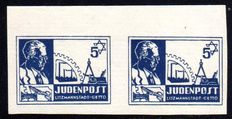 Lodz 1944 – 2nd Edition for the local post in the ghetto, 5 Pf dark blue in a pair, from the upper edge Michel III
