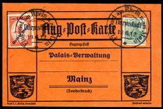 """German Empire/Reich 1912 - """"airmail on the Rhine and Main 1 M on 10 Pf with overprint Yellow God"""" - Michel IV"""