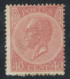 Belgium 1865 – 40 cent King Leopold I – OBP 20A