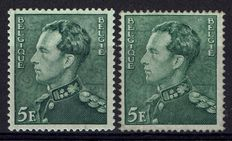 Belgium 1936 - King Leopold III 5 Francs yellow green - OBP 433b signed