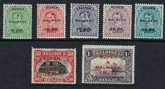 Belgium 1920 – Occupation stamps Eupen & Malmedy – OBP OC.55/61