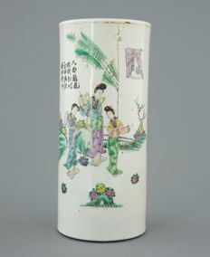 A Porcelain brush vase - China - early 20th (Republic period)