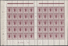 France - For the War Orphans - 2 c + 3 c brown lilac block of 50 stamps 1917/1918 - Yvert no. 148