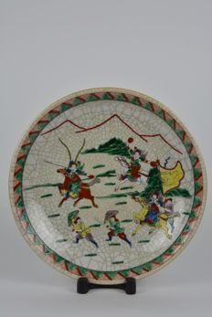 Dish in Nankin porcelain – China – Second half of the 20th century