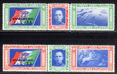 Italy - 1933 - 'Squadron flight Rome-Chicago' - Sassone S1509O