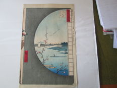 "Utagawa Hiroshige (1797-1858) – 'Suijn grove' from the series ""The one hundred views of Edo"", memorial edition (reprint) - Japan - 1892"
