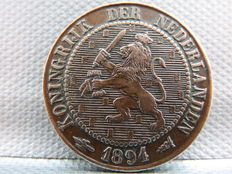 The Netherlands 2½ cents from 1894 Wilhelmina.