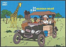 OBP numbers BL93 Block 'Tintin in Africa' – IMPERFORATE – from 2001
