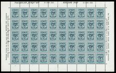 Belgium 1951 – Pre-cancelled complete sheets – OBP PRE614/619