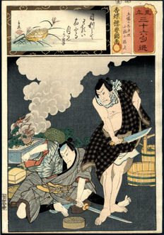 Woodcut by Utagawa Kunisada I (Toyokuni III) Thirty-six Selected Poems – Japan – 1856