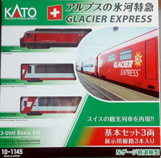 """Kato N - 10-1145 - 3-Unit Basic set """"Glacier Express"""" with E-Loc Ge4/4 from the RhB"""