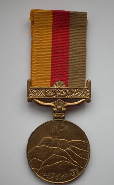 Pakistan - military medal