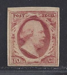The Netherlands, 1852 - King William III of the Netherlands, first issue - NVPH 2