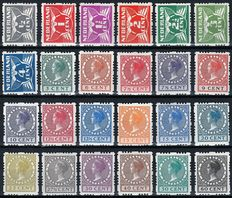 The Netherlands 1928 – Four-sided syncopated perforation – NVPH R33/R56