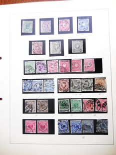 German Empire - Stamp collection on cards